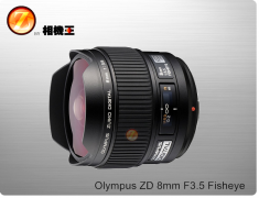 二手品 Olympus ZD 8mm F3.5 Fisheye 平輸【新同品】4/3 魚眼